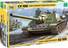 """<b>Модель</b> военной техники <b>Звезда</b> """"Советский истребитель танков ..."""