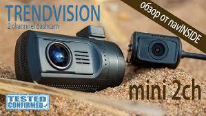 Обзор <b>видеорегистратора TrendVision Mini 2CH</b> GPS