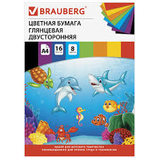 Купить недорогую <b>цветную бумагу</b> А4 2 стороннюю мелованную ...
