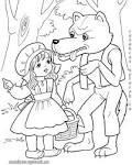 Волк из сказок раскраска