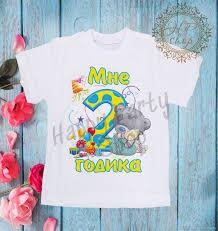 """Именная <b>футболка</b> на 2 годика """"<b>Мишка</b> Тедди"""" – заказать на ..."""