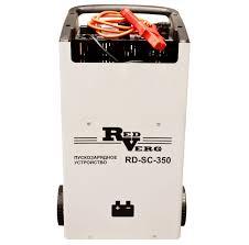 Пуско-<b>зарядное устройство RedVerg</b> RD-SC-350 купить в ТМК ...