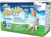<b>Skippy Pull Up</b> 5 / 32 pcs – купить <b>подгузники</b>-<b>трусики</b>, сравнение ...