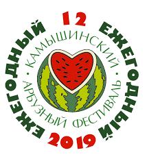 <b>Арбузный</b> фестиваль в Камышине