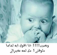 خليكم من الحزن وتعالوا اضحكوا images?q=tbn:ANd9GcS