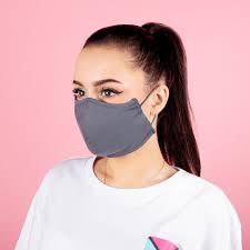 <b>Защитная тканевая маска</b> тёмно-серого цвета MIXIT. Купить с ...