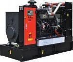 <b>Дизельные генератор Fubag DS</b> и DSI — купить <b>дизельную</b> ...