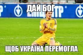 Порошенко намерен поддержать сборную Украины по футболу на матче против Польши - Цензор.НЕТ 4945