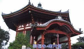 「古代の興福寺」の画像検索結果