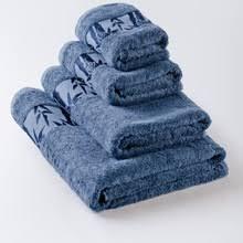 Купить товары <b>полотенца</b> банные от 160 руб в интернет ...