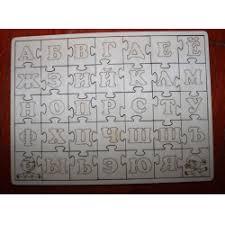 """Отзывы о Игра настольная <b>пазл</b> """"Изучаем алфавит"""" <b>Мастер</b> Вуд ..."""