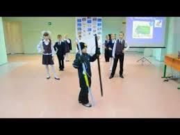 Школьная форма - Школа №10 г. Североморск