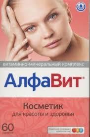 <b>Алфавит Косметик табл x60</b> - Аптека Классика