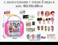 <b>чемодан</b> - Лего, куклы, машинки - купить <b>детские</b> игрушки в ...