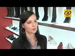 Белорусская обувь, <b>Марко</b> - YouTube