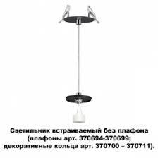 Odeon Light - <b>Светильники</b>, люстры, встраиваемые <b>светильники</b> ...