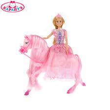 "<b>Кукла</b> ""<b>КАРАПУЗ</b>"" София 29см принцесса, с лошадью и каретой ..."