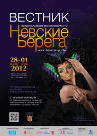 Beauty Expo Russia 2012 by Beautycup Beauty Expo - issuu