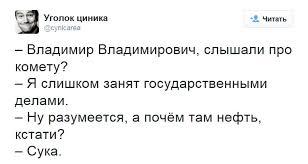В Госдуме РФ утверждают, что ПАСЕ может отменить санкции - Цензор.НЕТ 6386