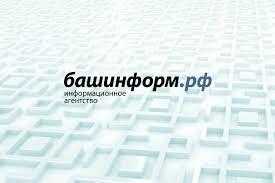 В Санкт-Петербурге Музею башкирской культуры подарили ...