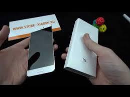 Mi <b>Power</b> Bank 20000 mAh - <b>внешний аккумулятор</b> от Xiaomi ...