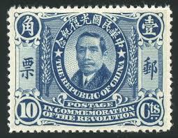 「中華民国の袁世凱政権」の画像検索結果