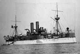 USS Maine (ACR-1) - Wikipedia