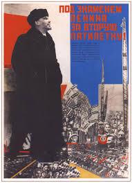 birthday > earth day happy 146th lenin the charnel house lenin Ленин lenineunder the banner of lenin to the lenin Ленин leninetumblr l5dicufvtk1qaz1ado1 1280
