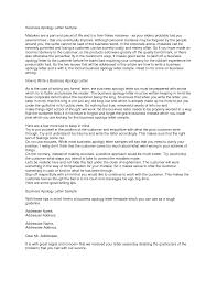 apology essay to teacheressay on apology   can you write my college essay