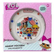 Столовая <b>посуда nd</b> play, купить по цене от 599 руб в интернет ...