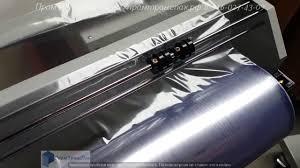 <b>Аппарат для запайки и</b> обрезки BSL-5045L ручной