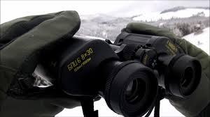 <b>Baigish</b> BPC6 <b>8x30</b> | бинокль БПЦ6 Байгыш | <b>Russian Binoculars</b> ...