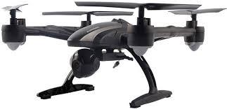 <b>Радиоуправляемый квадрокоптер JXD</b> 509W Pioneer UFO купить ...