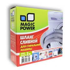 <b>Шланг сливной</b> для стиральных машин <b>MAGIC</b> POWER, 3 м ...