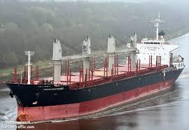 Детали судна: <b>DREAM CATCHER</b> (Bulk Carrier) - IMO 9549372 ...