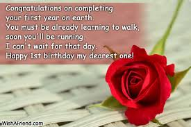 1st Birthday Wishes - Page 2 via Relatably.com