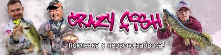 <b>Crazy Fish</b> | ВКонтакте