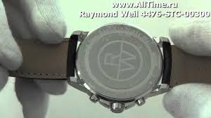 <b>Мужские</b> наручные швейцарские <b>часы Raymond Weil</b> 4476-STC ...