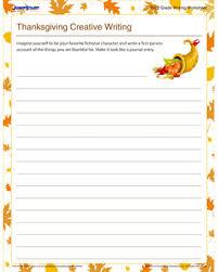 thanksgiving essays lesson plans