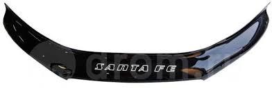 Hyundai <b>Santa Fe</b> 2 2006-2012 Дефлектор капота (мухобойка ...