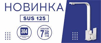 Ростовская мануфактура сантехники — официальный сайт ...