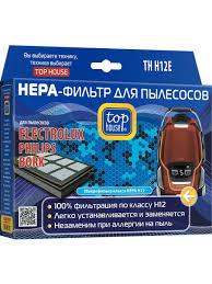 TH H12E HEPA-<b>фильтр</b> для пылесосов Electrolux/Philips <b>TOP</b> ...