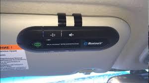 <b>Громкая связь</b> в автомобиль с Aliexpress - YouTube