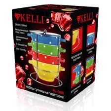 <b>Набор</b> Kelli KL-384 <b>керамических супниц</b> из <b>4</b> пред. на подставке ...