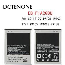 <b>DCTENONE</b> EB F1A2GBU 1650mAh battery For <b>Samsung</b> Galaxy ...