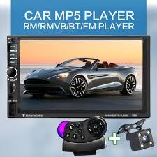 7060B 7 Inch Bluetooth TFT Screen <b>Car Audio</b> Stereo MP4 <b>Player</b> ...