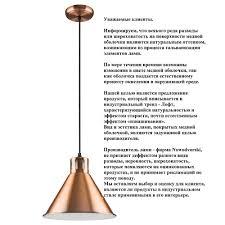 Люстры - купить люстру в Москве в интернет-магазине ...