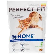 Сухой <b>корм для кошек Perfect</b> fit ягненок, 650 г | Магнит Косметик