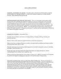 for child care assistant worker sles psw  seangarrette cofor child care