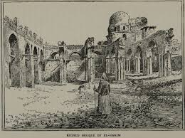 「1009年カリフ・ハーキム」の画像検索結果